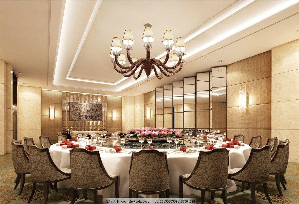 包间 工装 酒店 餐厅 中式 桌椅 吊灯 3d作品 3d设计 设计 72dpi jpg