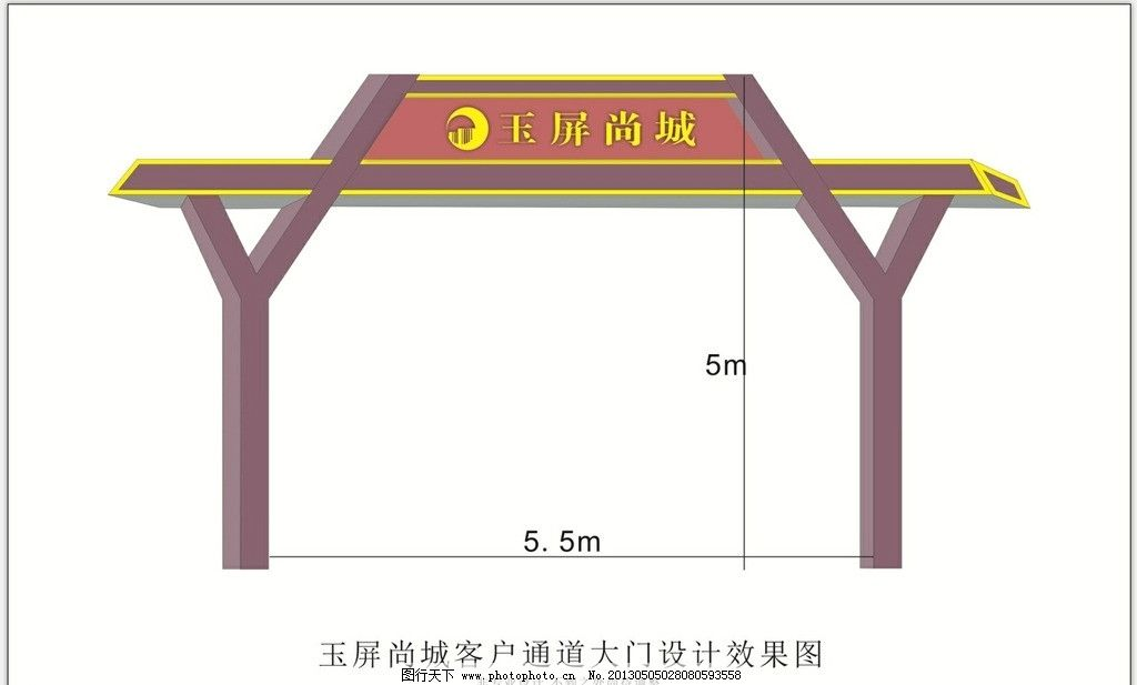 工地大门 大门设计 临时通道大门 小区大门 大门 城市建筑 建筑家居