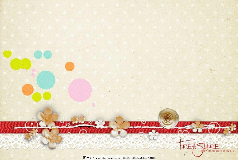 唯美相册模板 可爱素材 矢量 花纹 花 唯美底图 背景图设计 底图设计