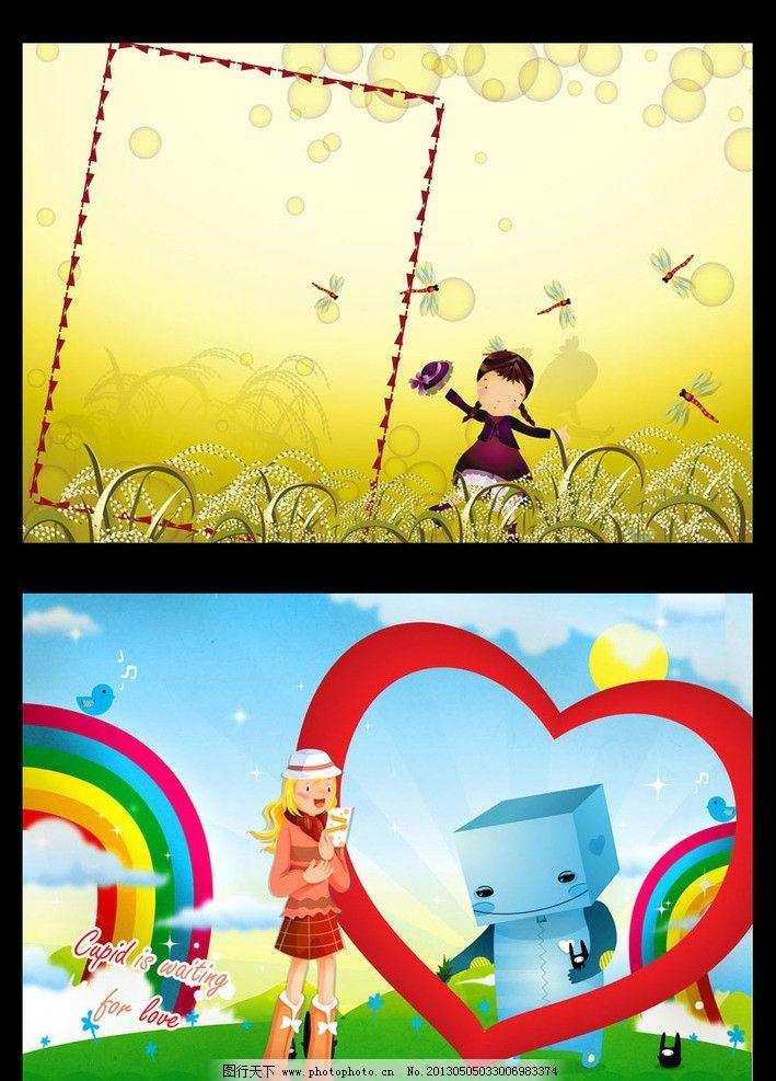 幼儿园展板 可爱素材 幼儿园素材 模板 可爱背景 源文件 可爱相框