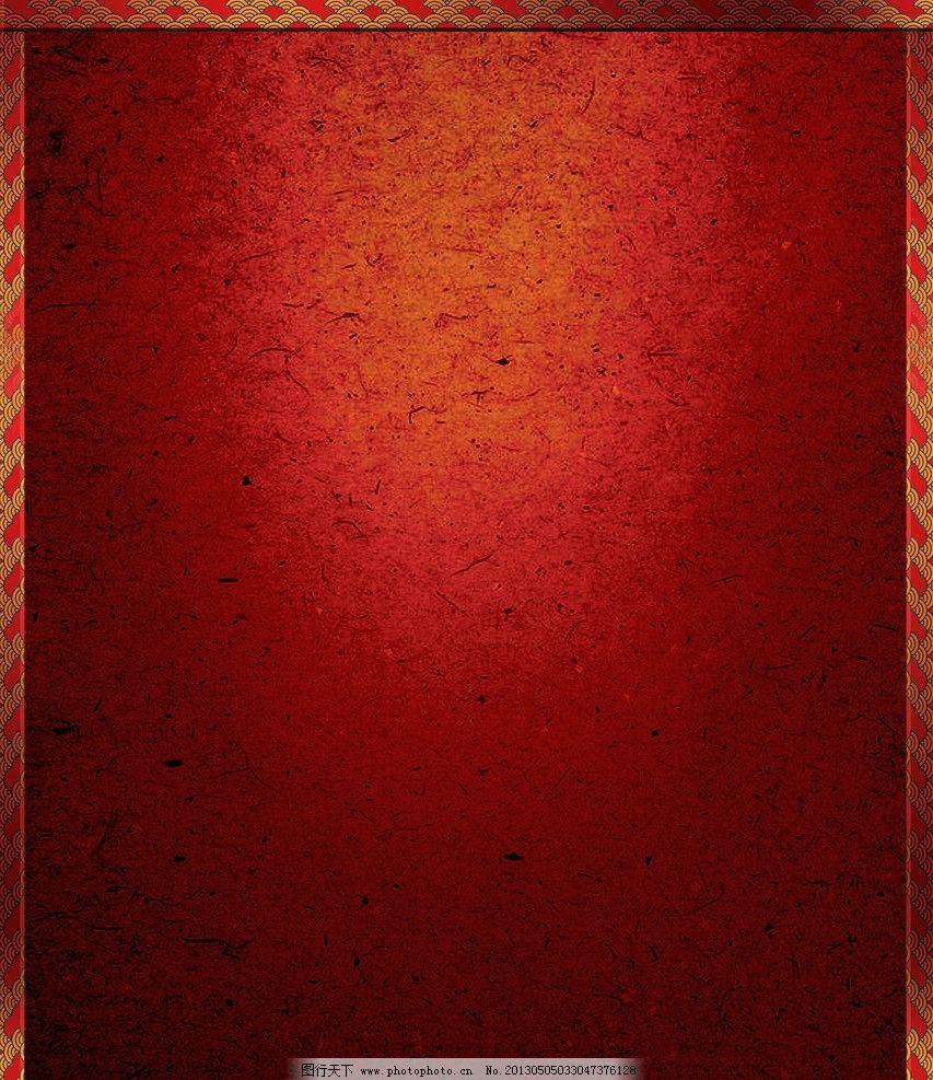 古典花纹 新年 过年 春节 喜庆 红色 花纹 边框 古典 传统 欧式 浪漫