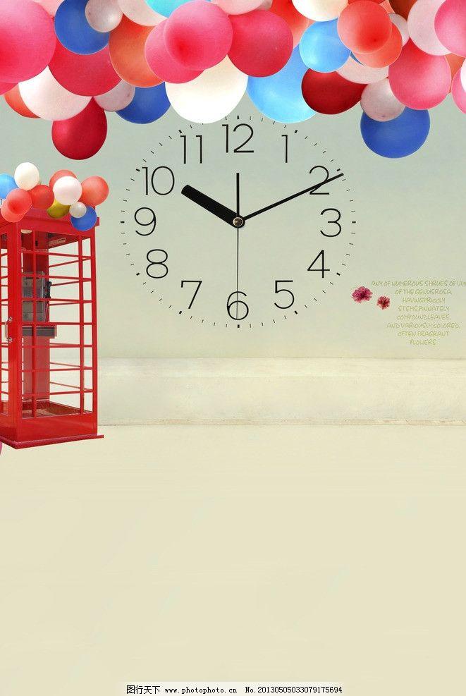 摄影素材 气球 彩色气球 电话亭 钟 时间 小花 墙壁 摄影背景图片