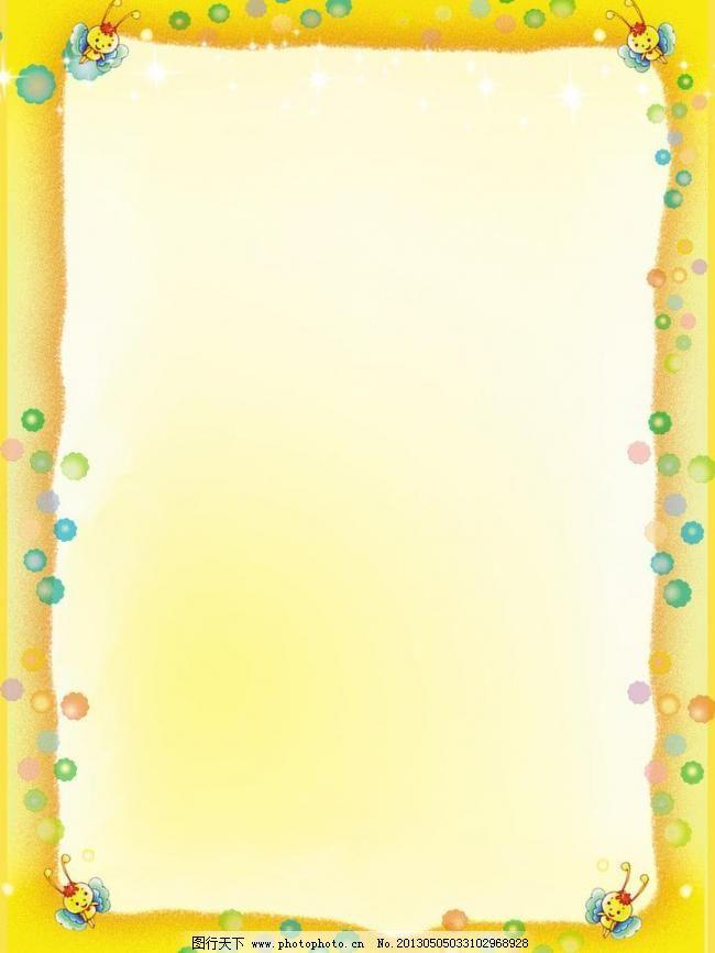 300dpi psd psd分层素材 边框 波浪 儿童摄影 儿童相册模板 花蕾 黄色