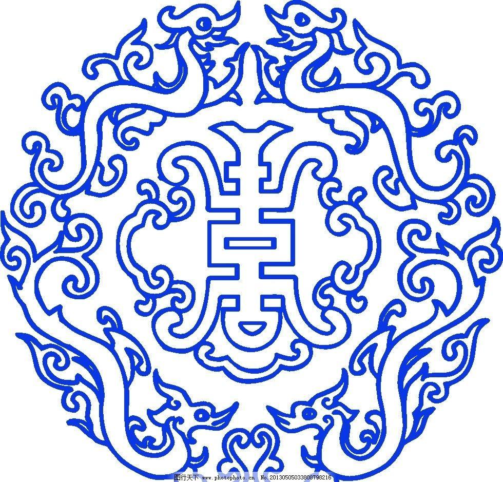 青花瓷 字