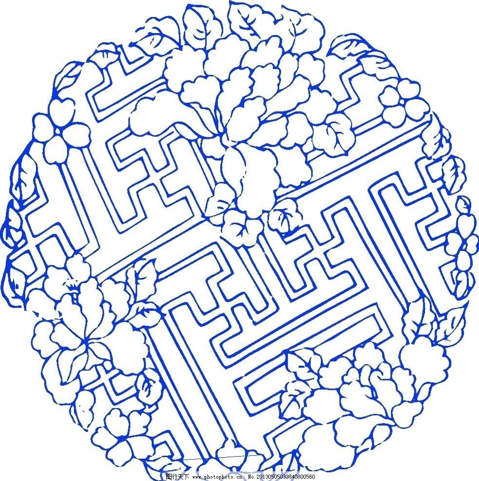 花纹 矢量花纹 古典花纹 瓷器 陶瓷花纹 陶瓷纹样 陶瓷 手绘花纹 花卉