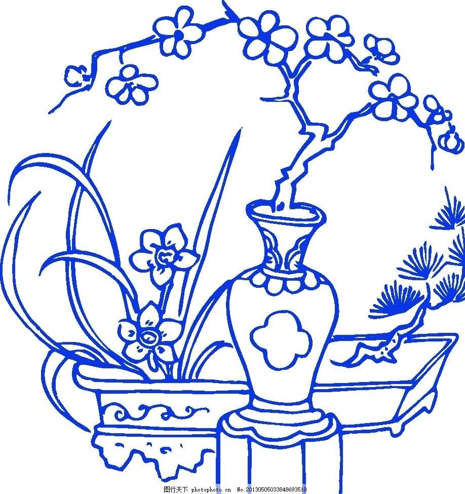 青花瓷图案 水仙花瓶,青花瓷纹样 青花瓷花纹 矢量-图