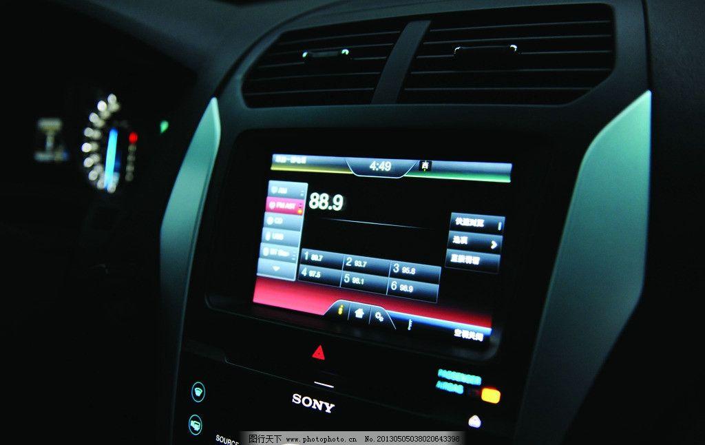 dvd电源板电路图车载福特