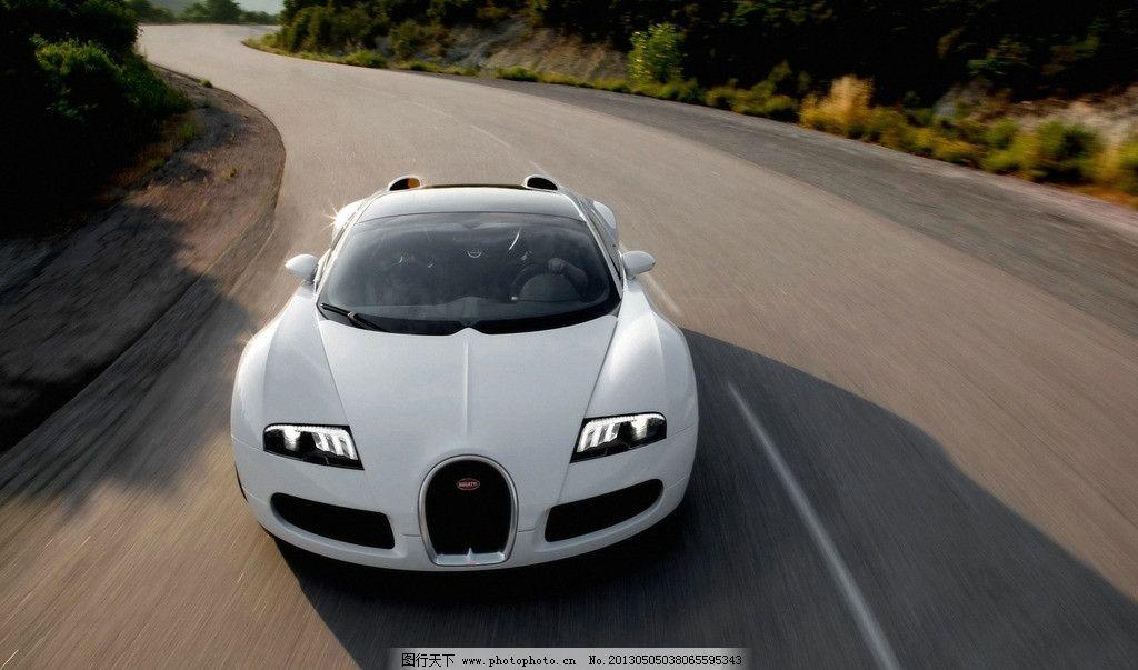 汽车 布加迪威航 bugatti veyron 金属喷漆 镀铬格栅 双氙汽车大灯