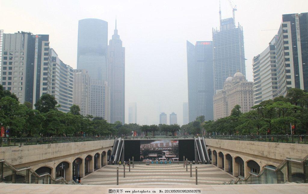 花城广场 广州中轴线 下沉广场 地下商业街 花城汇 珠江新城 园林建筑