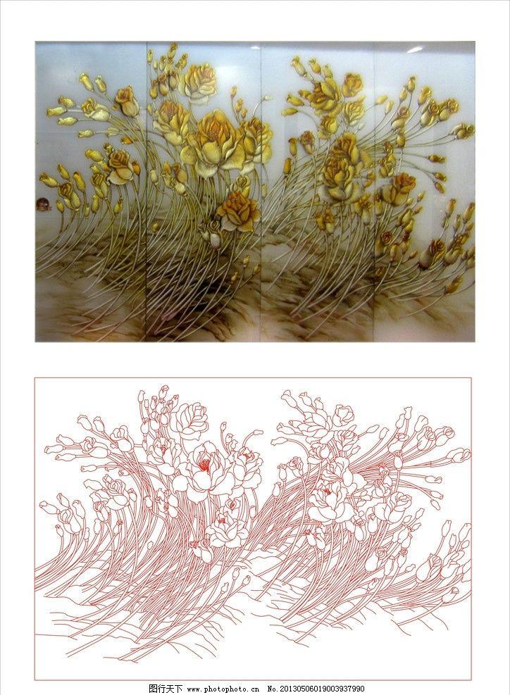 艺术玻璃玫瑰雕刻图片