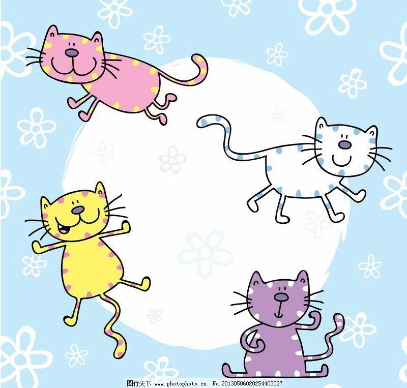可爱小猫咪图片_背景底纹