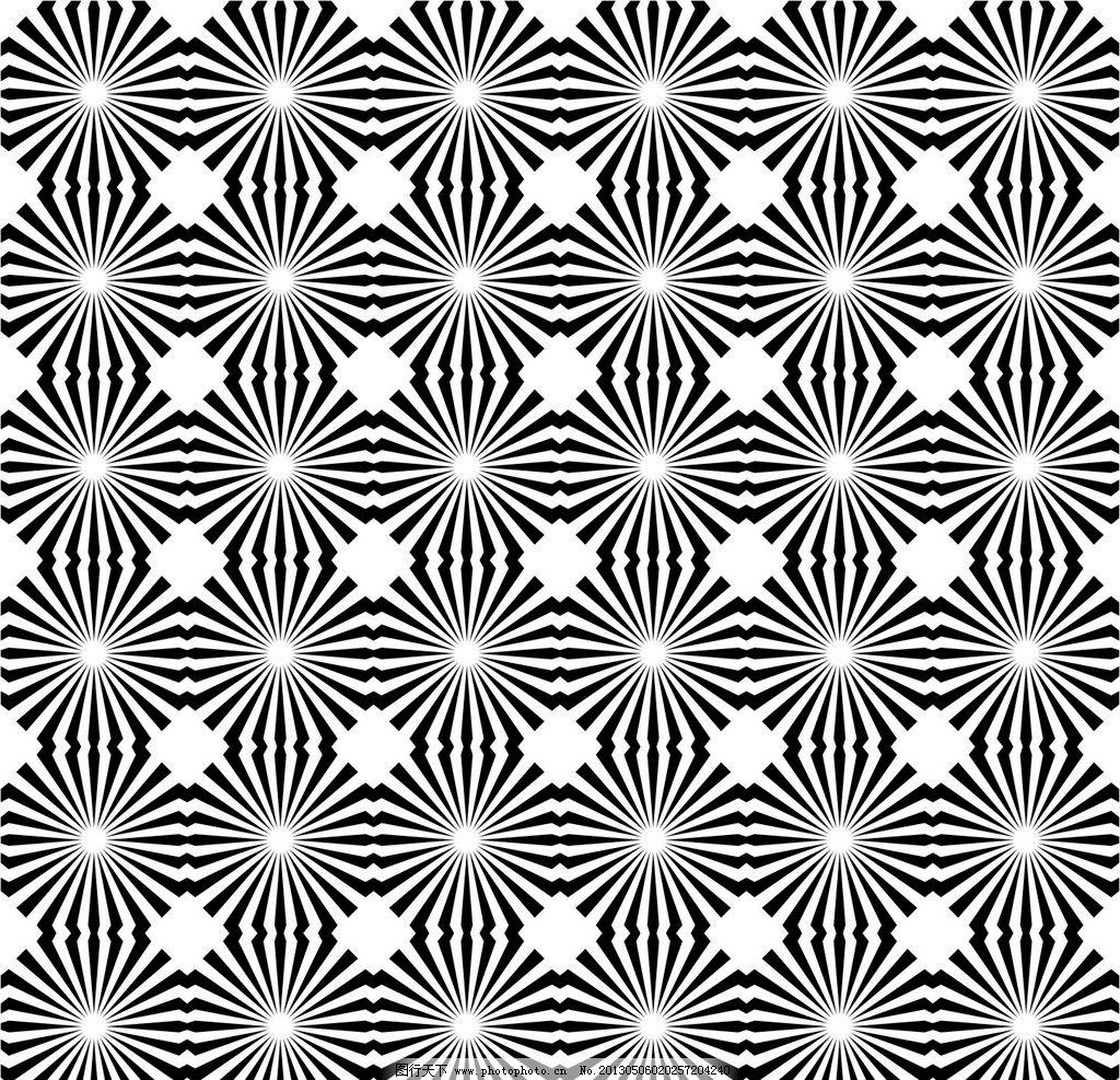 发射底纹图案 扇形 圆形 菱形 线条 连续 重复 黑白 发射 2013穿越新