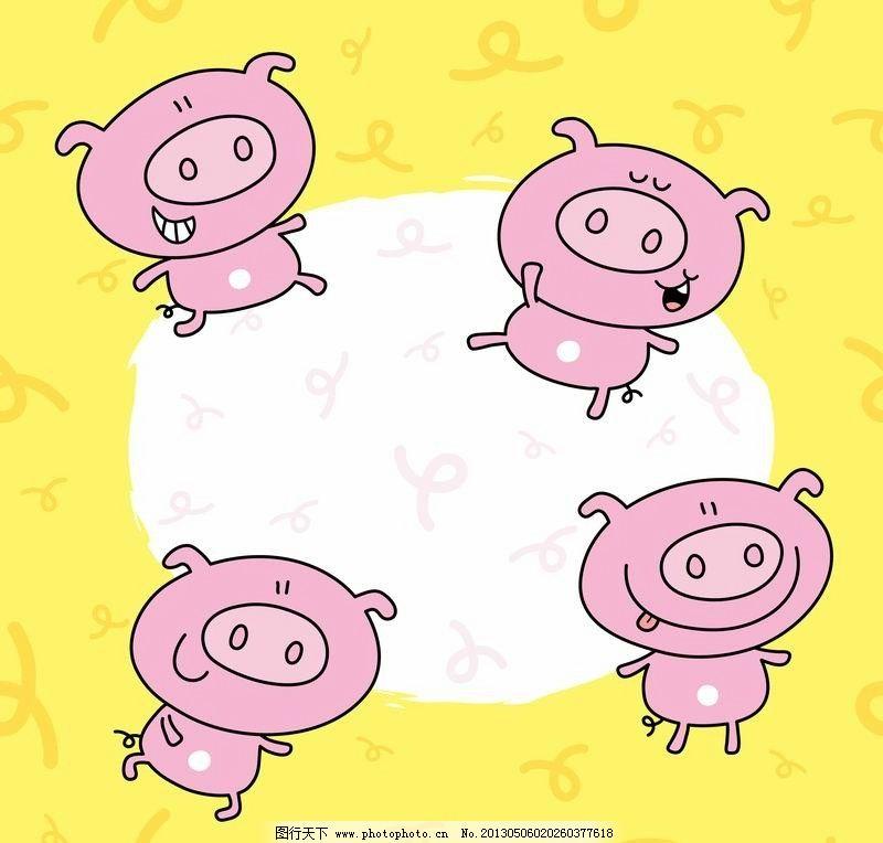 可爱小猪表情 卡通 插画 有趣 手绘 平铺 卡片 贺卡 无缝 时尚