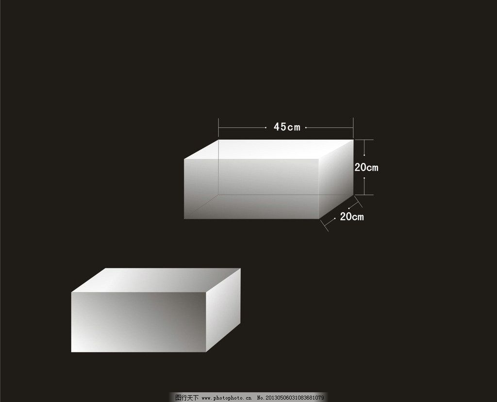 立体盒子图片
