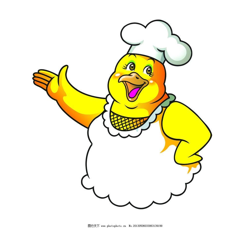 卡通鸡 可爱鸡 鸡夫人 psd分层素材 源文件 300dpi psd
