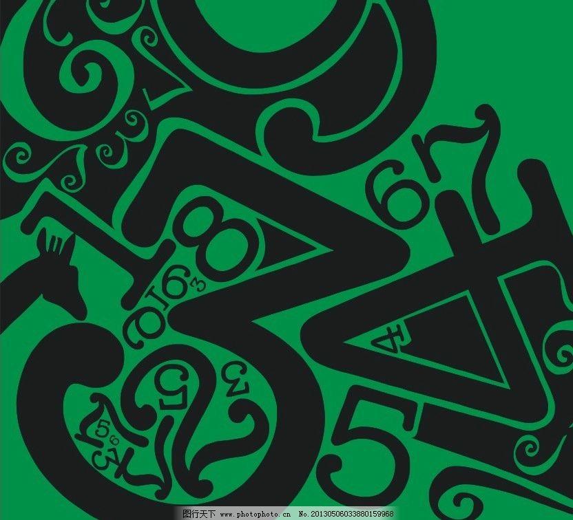数字拼图 长颈鹿 黑色 绿色 矢量图 矢量素材 其他矢量