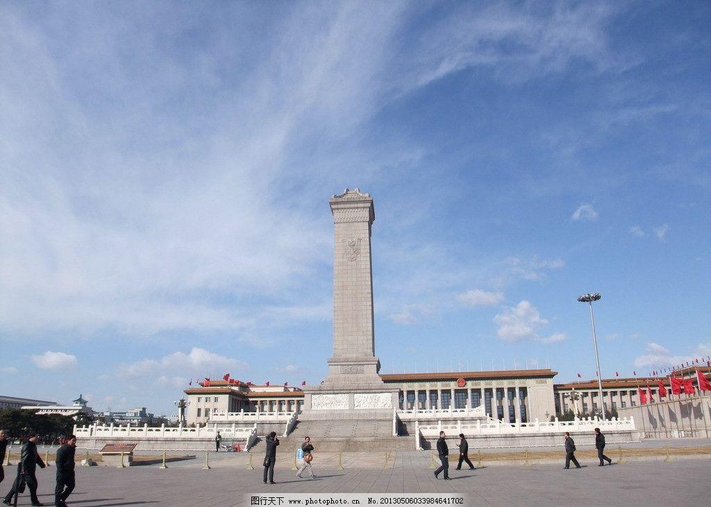 纪念碑 天安门广场 人民英雄纪念碑 威武 高大 标志 国内旅游 旅游
