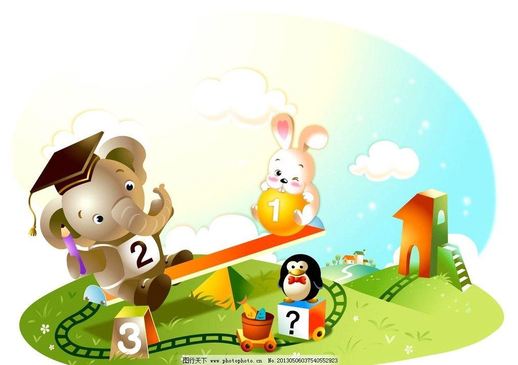 动物园 动物乐园 小象 动物博士 小兔子 小猴子 小火车 小木屋 梦幻