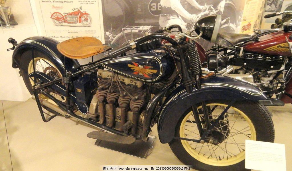 老式摩托车图片