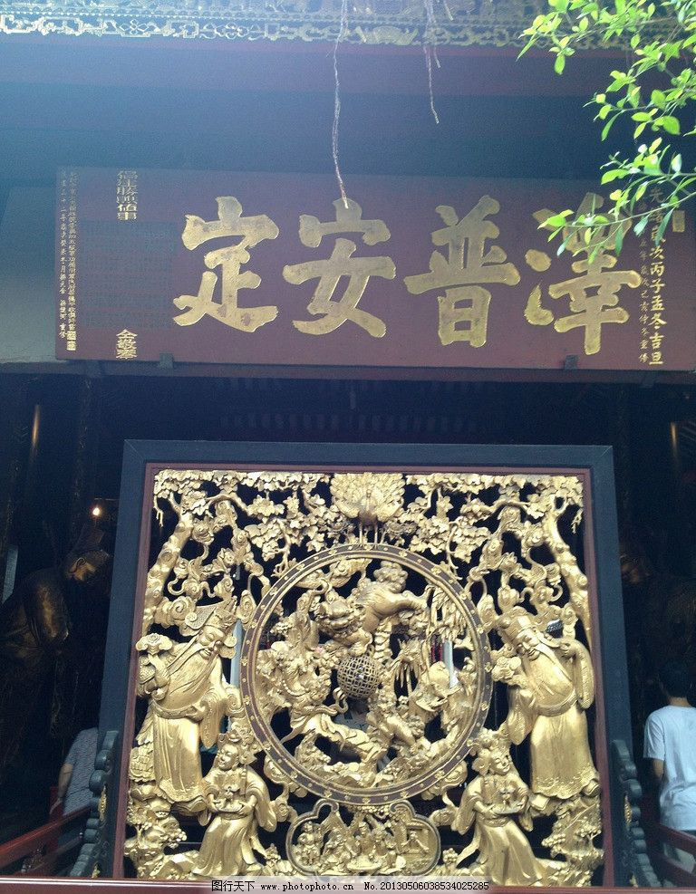 牌匾 古代匾额 中国文化