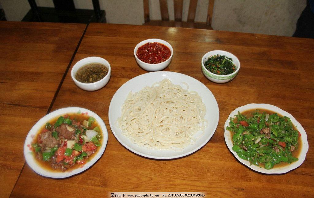 新疆美食图片
