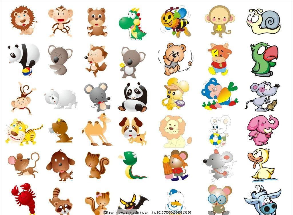 卡通矢量 卡通 矢量 小卡通 动物 可爱动物 卡通设计 广告设计 cdr