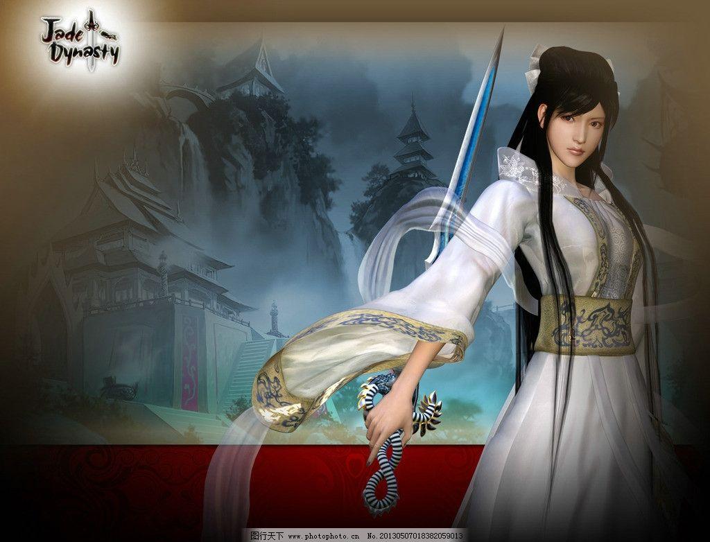 游戏原画 原画 壁纸 剑