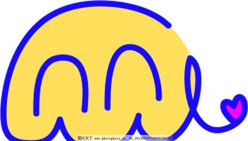 贝贝乐logo 贝贝乐 logo 矢量图 源文件 ai 企业logo标志 标识标志