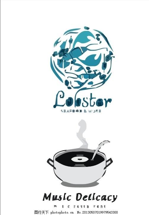 餐厅logo 饮食 刀叉 餐饮 外国 国外 西方 欧美 西式 欧式