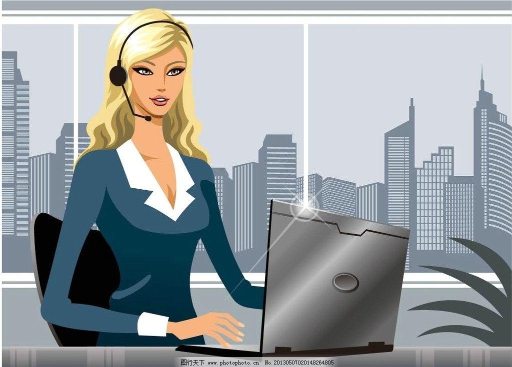 都市女性 都市精英 城市白领 手绘插画 时尚插画 友情 爱情 亲情 卡通