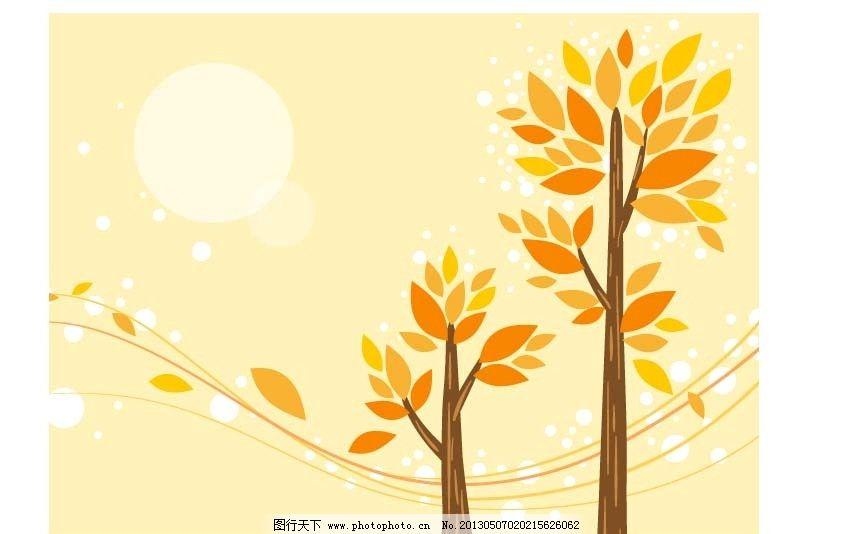 可爱底纹 卡通 插画 小清新 叶子 树木 黄色 橙色 图案 展板 背景