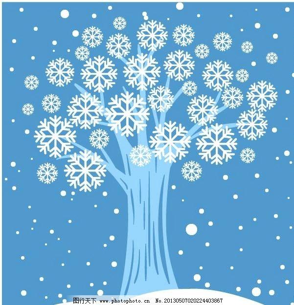 韩国可爱矢量底纹 可爱底纹 卡通 插画 小清新 叶子 树木 蓝色 雪花