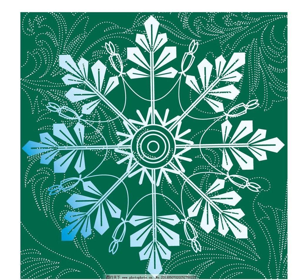 花纹 雪花 图案 插画 璀璨 华丽 底纹 平面设计 广告设计      底纹背