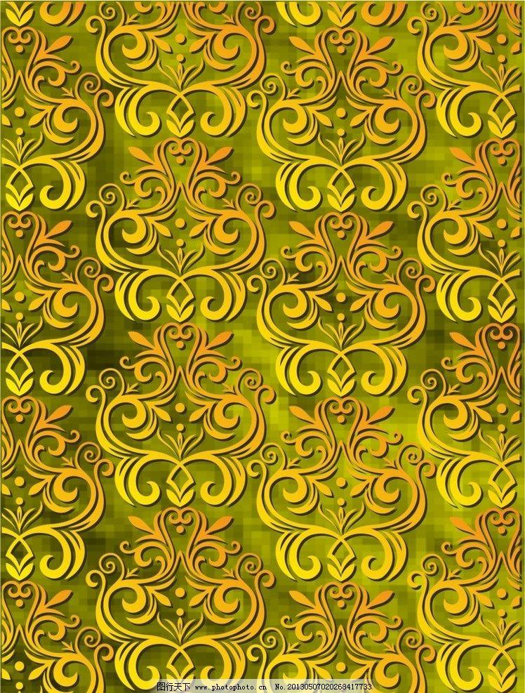 欧式底纹背景图案 重复 连续 对比 穿插 花朵 欧式 花纹 底纹 红黄