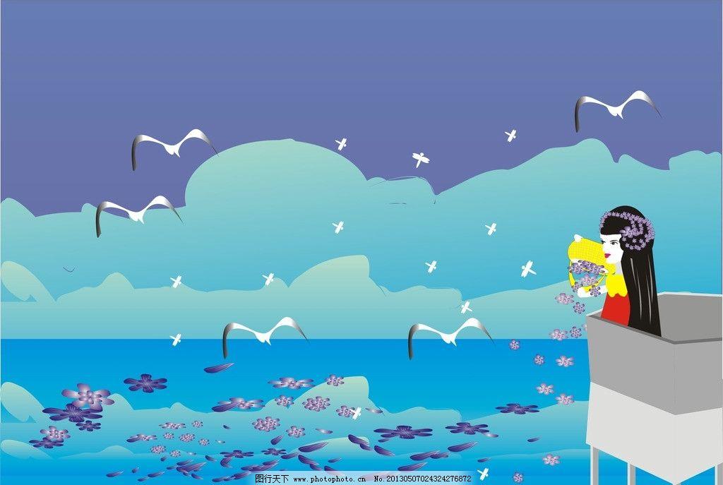 动漫 卡通 漫画 设计 矢量 矢量图 素材 头像 1024_687