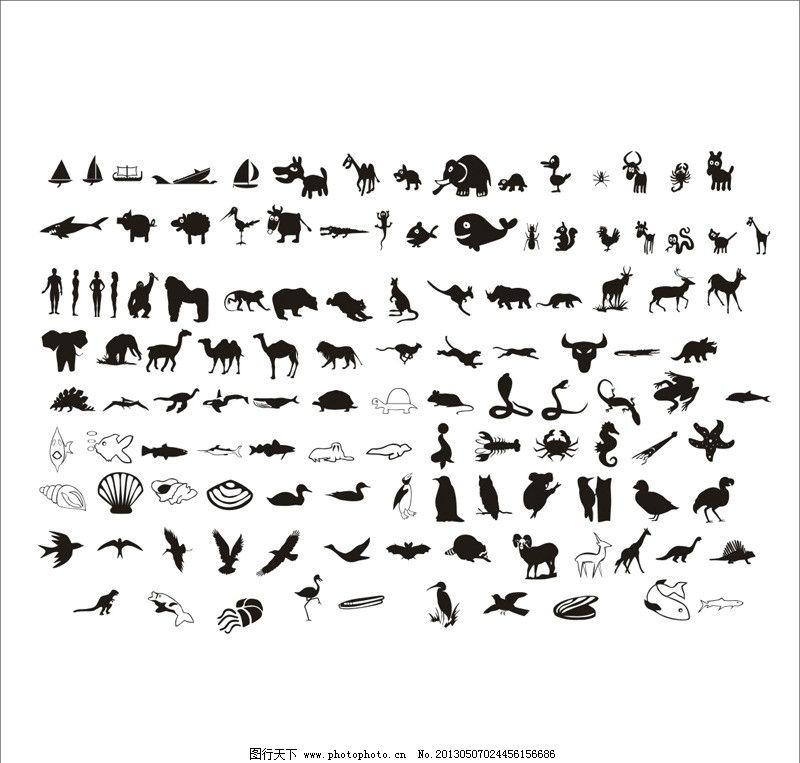 海洋生物矢量图 大象 蛇 猪 猴子 猩猩 袋鼠 鸟 老鹰 仙鹤 燕子 乌龟