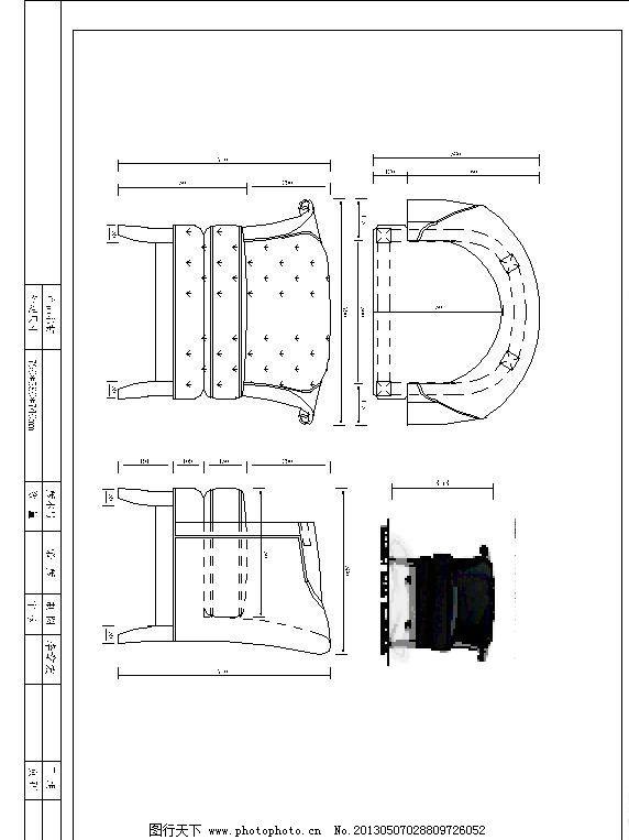 单位沙发 欧式 新古典 结构图 施工图 一比一 大样图 三视图 施工图纸