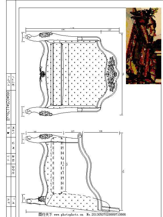 欧式 单位沙发 新古典 结构图 施工图 一比一 大样图 三视图 施工图纸