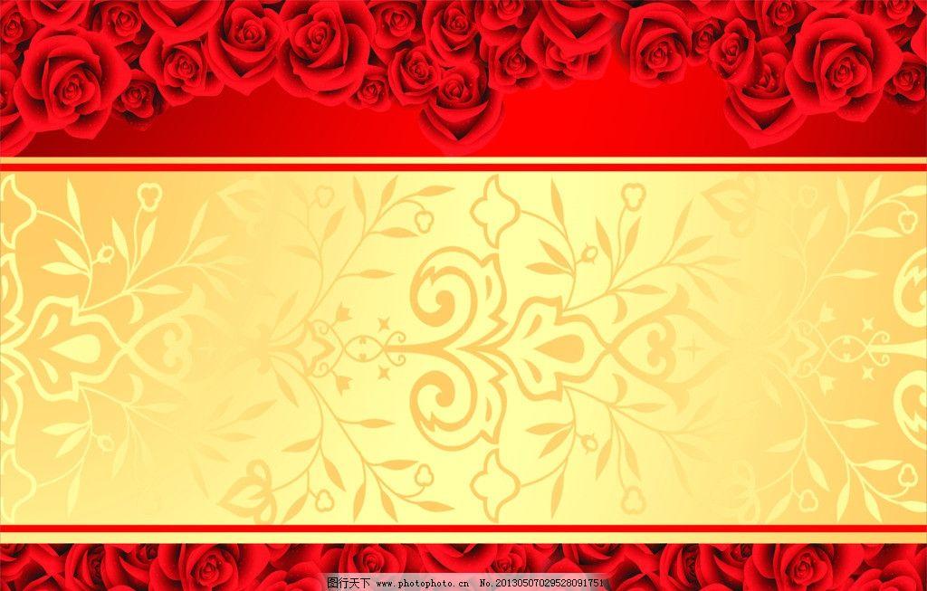 红色背景 红色 背景 金黄色 玫瑰 花纹 广告设计 矢量 cdr
