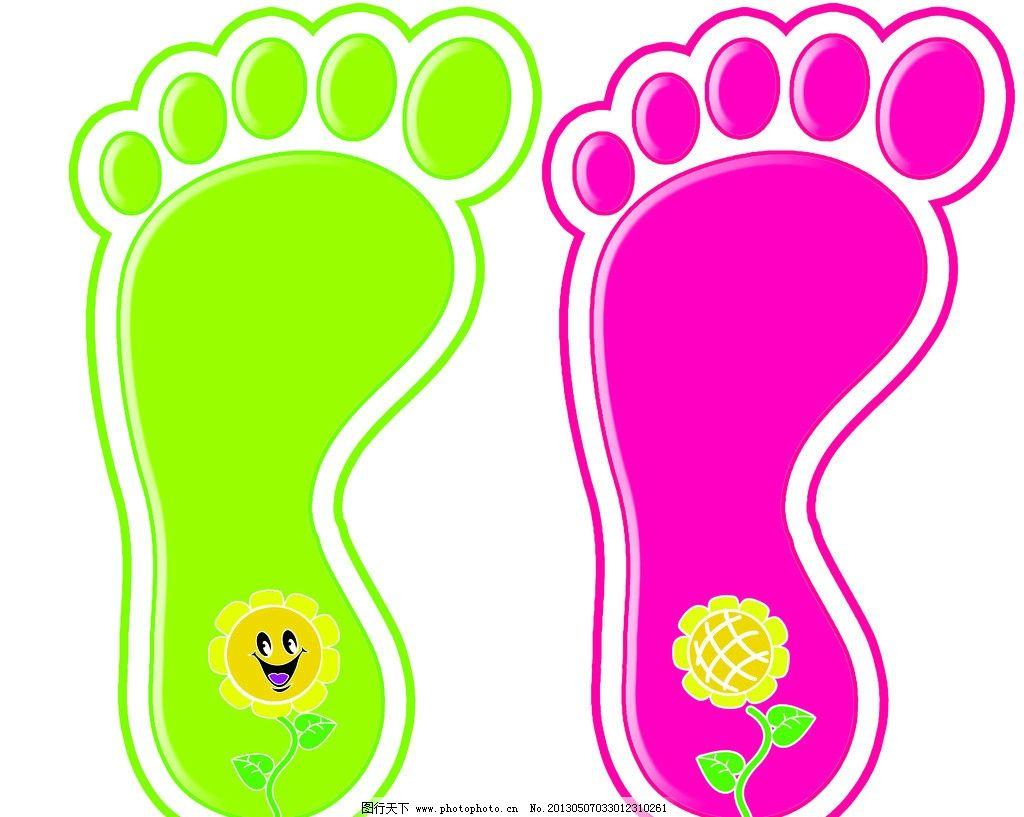 脚印 脚丫 幼儿园脚印 卡通脚印 向日葵 卡向日葵 源文件图片