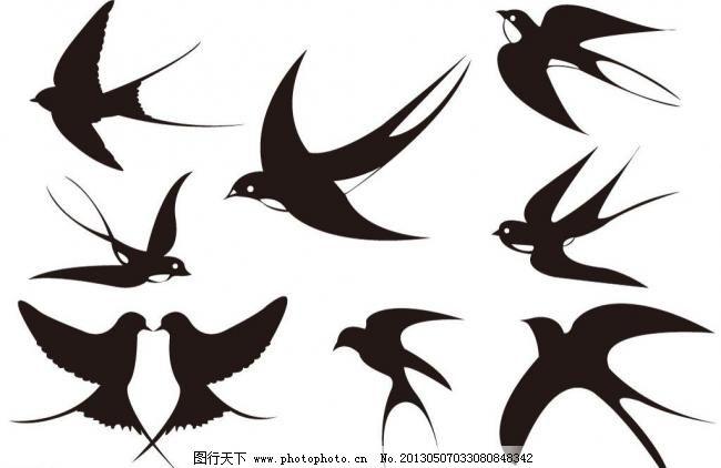 燕子卡通图片大全