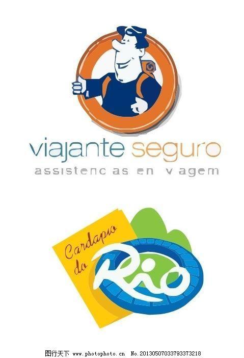 创意logo 旅行 旅游 外国 国外 西方 欧美 西式 欧式 简洁 简单 logo