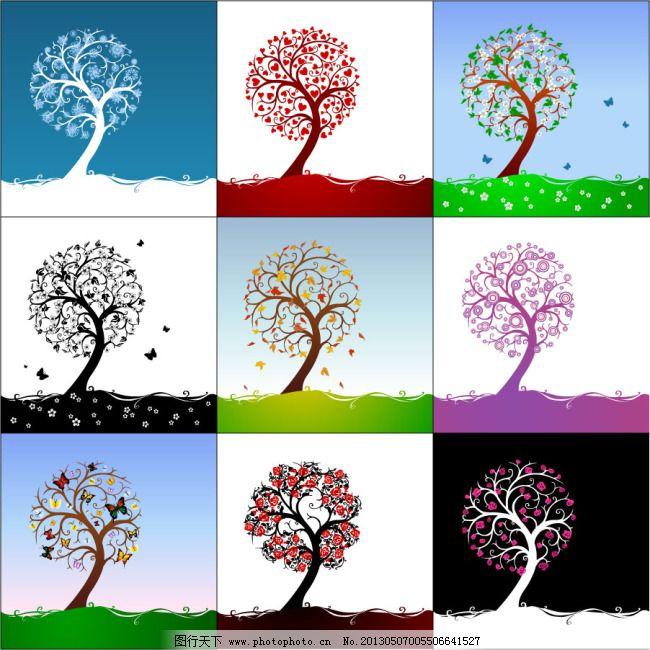 漂亮可爱的树木矢量图下载