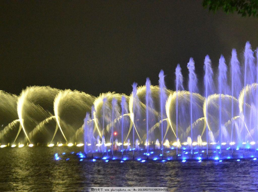 音乐喷泉 杭州 西湖 灯光 湖面 水 夜景 水柱 夜空 清新 建筑 风景 旅