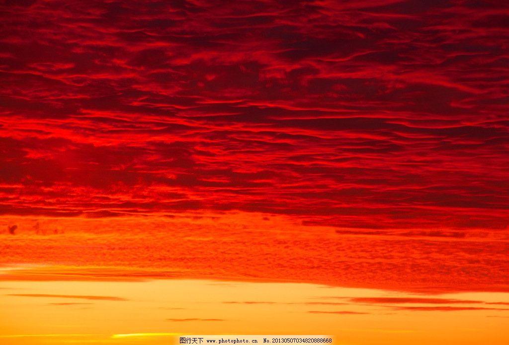 设计图库 画册装帧 企业画册  火烧云 云 霞光 红色天空 落日 日落