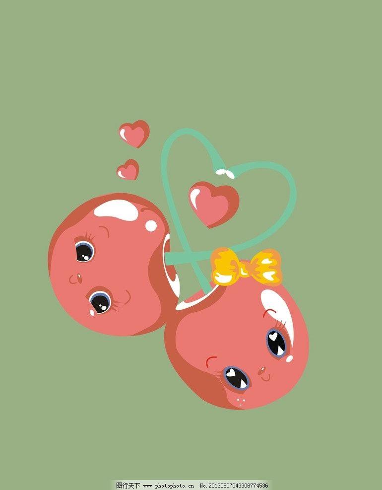 樱桃 可爱樱桃 水果插画 拟人樱桃 卡通形象 时尚插画 儿童插画