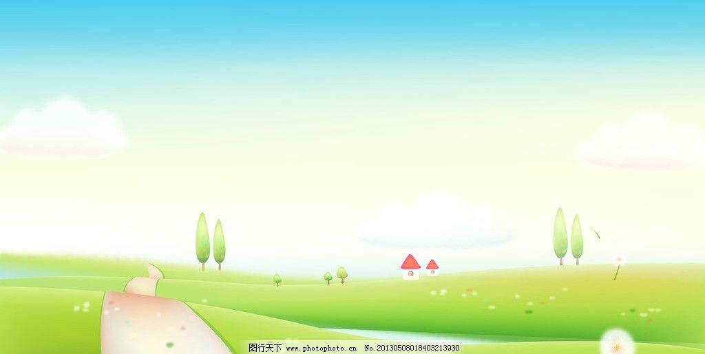 草地卡通背景图片