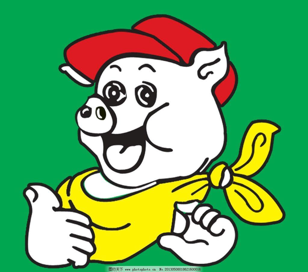 卡通 小猪图片