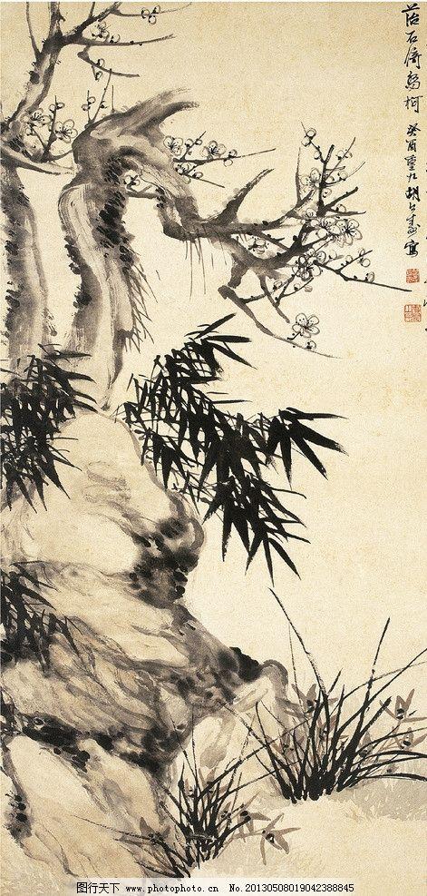 君子图 美术 中国画 水墨画 梅花 兰花 竹子 石头 国画艺术 国画集89
