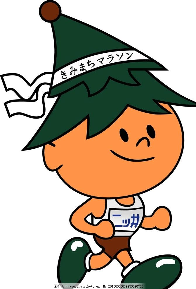 跑步小人图片_企业logo标志